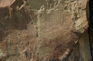 a different sharman petroglyphs